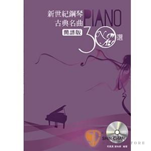 商品介绍 书& dvd 歌谱/ 乐谱 / 五线谱 钢琴谱/五线谱       g弦之歌