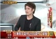 電視台專訪「小新樂器館」相關報導,小新的吉他館 創業路