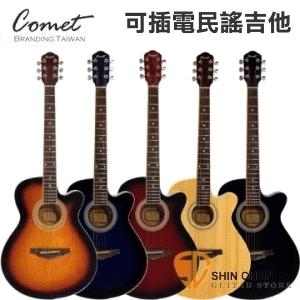 Comet C-460EQ 入門木吉他首選A+級 切角可插電民謠吉他 內建調音功能【電木吉他/成果發表、自彈自唱必備/C460EQ】