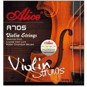 提琴弦> Alice A705 小提琴弦 3/4 4/4可用【A-705】