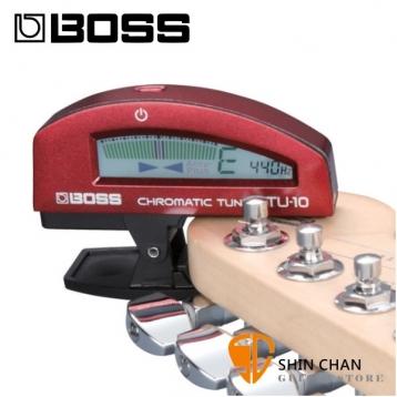 BOSS TU-10 夾式冷光調音器(耐用機身)紅色【TU10】 吉他調音器/烏克麗麗調音器/貝斯調音器/全自動調音器 適所有樂器使用