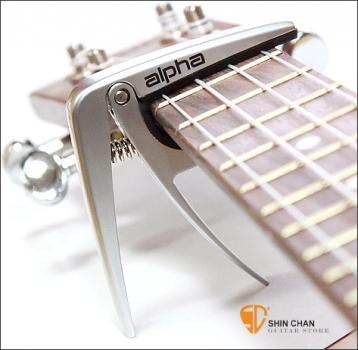 alpha AP-03烏克麗麗專用鋁合金移調夾【型號:AP-03】