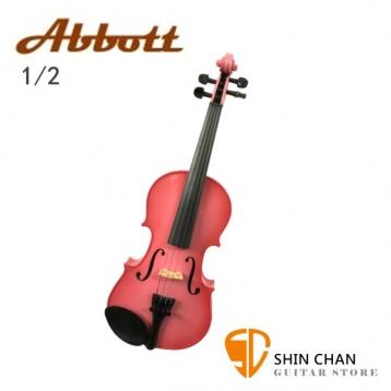 Abbott SN-80 小提琴 1/2 粉紅色(附琴弓、松香、肩墊、琴盒)【SN80】