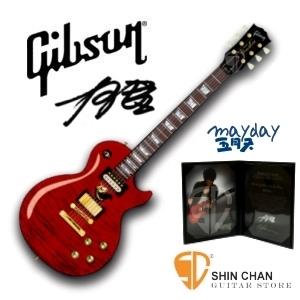 Gibson Custom 美廠 五月天怪獸【全球限量】 Mayday Monster Les Paul(第一把華人吉他手的簽名琴)Mayday Monster 電吉他/全新公司貨一年保固-獨家贈怪獸親筆簽名照