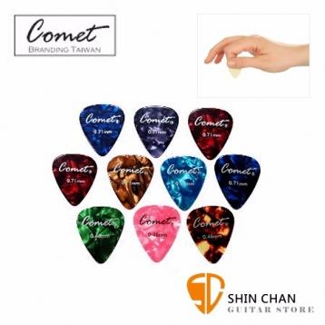 Comet 原廠進口 吉他Pick 彈片