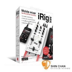 iRig MIX隨身攜帶式DJ混音台(iphone/ipad/ipod可用)