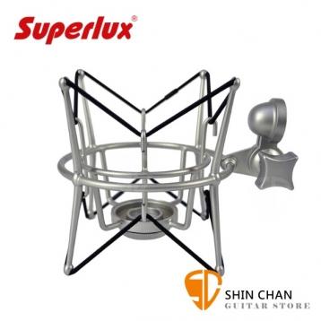 Superlux HM-7 電容麥克風避震架/懸掛式避震(適用CM系列 CMH8 A/B/C/D/G/AH/BH/CH)Superlux專用 HM7