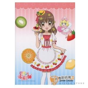 音樂聯絡簿(夢色蛋糕師 )出貨將以最新版封面為主