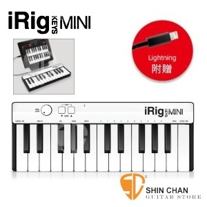 iRig Keys Mini►iRig Keys mini 全新25鍵 MIDI 鍵盤(附蘋果Lightning線/支援 ios、Mac/PC電腦、Android)