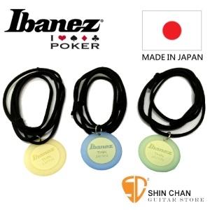 Ibanez Poker 搖滾勝利籌碼-手鍊(日本製)【T-na手創品牌】