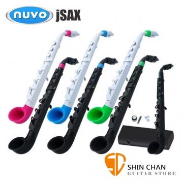英國Nuvo 薩克斯風 jSAX 套裝組/ 塑膠薩克斯風/ABS材質 NUVO 史上最好學的Saxphone 【J-Sax是樂器不是玩具/獲英國 Best Tool for School 權威獎項肯定】