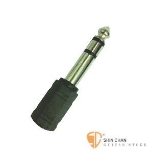 導線轉接 小轉大 【3.5小洞轉6.3大頭】 (3.5mm母 轉 6.3mm公) 耳機線轉入吉他音箱