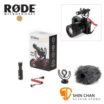 Rode VideoMicro 微單用/類單眼 鋁製專用麥克風-指向性麥克風 贈Rode原廠防風罩/戶外收音乾淨(台灣一年保固)