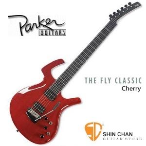 Parker Fly Classic美國製(現貨供應)【Parker電吉他專賣店】革命性碳纖維指板與材質