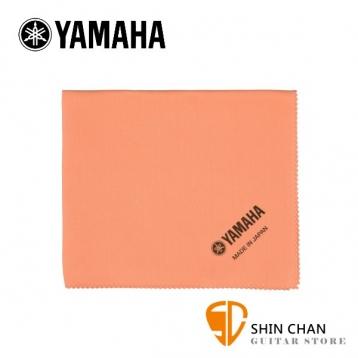 YAMAHA LQC 烤漆樂器擦拭布 拋光布【YAMAHA品牌/日本廠/管樂器保養品】