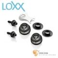 LOXX E-SKULL 電吉他安全背帶扣 德國製