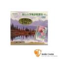 流行古箏樂譜精選集(五) 手掌心 (三片CD)