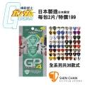 機動戰士鋼彈Pick/吉他彈片【日本製造/日本限定發行】 GUNDAM PICKS COLLECTION4/大集合4(全系列共36種款式)每包2片/特價199元
