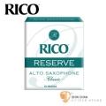 竹片►美國 RICO RESERVE CLASSIC 中音 薩克斯風竹片  4號  Alto Sax (10片/盒)