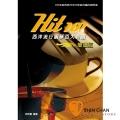 Hit 101《西洋流行鋼琴百大首選》(簡譜版) 西洋流行歌曲改編的鋼琴曲