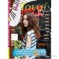 鋼琴譜 ► i Touch(就是愛彈琴) 第45輯【鋼琴譜/五線譜/鋼琴教學】