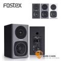 FOSTEX PM0.3 監聽喇叭(一對兩顆)【半主動式喇叭/監聽喇叭/PM-0.3】