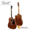 Comet吉他►Comet C48M 全桃花心木 民謠吉他 41吋木吉他 (D型琴身)