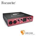 Focusrite Scarlett 18i6 錄音介面(18輸入6輸出) 錄音卡 USB 2.0 總代理/公司貨保固二年