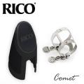 美國 Rico 中音 Alto Sax 銀色束圈組HAS1S (金屬束圈+新款吹嘴蓋)