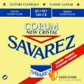 SAVAREZ 500CR (標準張力)古典吉他弦【法國製/500-CR/500 CR】
