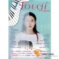 樂器專賣店 ► i Touch(就是愛彈琴) 第53輯【鋼琴譜/五線譜/鋼琴教學