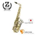 Zeus 宙斯 頂級日本銅製-中音Alto 薩克斯風(型號:ZAS280)中音薩克斯風(SAX)附贈薩克斯風盒+配件(台灣製造/台中后里)