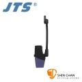 JTS CLP-UT 木/銅管專用麥克風夾式夾具模組