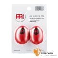 德國品牌Meinl塑膠蛋沙鈴Egg Shakers(ES2-R)一組/ 2顆紅色