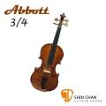 Abbott SN-60 小提琴 3/4(附琴弓、松香、肩墊、琴盒)【SN60】
