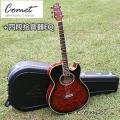Comet 虎紋可插電五段EQ民謠吉他(C-240EQ)