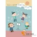 樂器購物> 我的小提琴樂理練習本 第一冊【為小朋友設計的樂理練習測驗本】