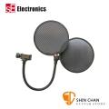 sE Electronics Dual Pro Pop Screen 雙層 麥克風防噴罩/口水罩/噴麥罩