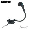 SHURE Beta-98HC 管樂器收音專用 電容式麥克風 薩克斯風 喇叭 銅管樂器 木管樂器專用【Beta98HC Beta-98H/C】