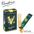 Vandoren 竹片 V16 深綠盒 中音薩克斯風 2號 2 竹片(10片/盒)Alto Sax【型號:SR702】