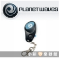 吉他PICK盒 Planet Waves 匹克夾錀匙圈附藍光LED 吉他PICK盒