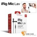 iRig Mic Lav► iRig Mic Lav領夾式麥克風(迷你專業高品質麥克風)適合所有手機/平板