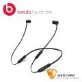 Beats X 頸掛式藍牙耳機(黑色)無線藍芽 台灣總代理公司貨/先創一年保固