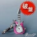 吉他鐘錶吊飾(潮流造型)【吉他生日禮物/吉他鑰匙圈/吉他精品】
