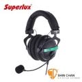 superlux耳機 | Superlux HMD660E 封閉式耳罩麥克風耳機 附收納盒【HMD-660E】