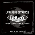 ORCAS OS-LGT Ukulele 黑瑩石低張力烏克麗麗弦【烏克麗麗專賣店】