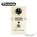 Dunlop M133 增益效果器【Dunlop專賣店/MXR MICRO AMP/M-133】