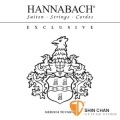 HANNABACH EXCLMT 中張力高等級氧鈦基/銀弦 古典吉他弦【古典弦專賣店/尼龍弦/EXCLUSIVE】
