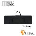 61鍵電子琴攜行厚袋 (可肩背可手提) 【Yamaha/Casio 61鍵電子琴袋 /61k-in】