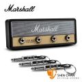 Marshall JCM800 HANDWIRED 手焊款造型 鑰匙圈/音箱造型鑰匙座 (4支鑰匙圈/1個鑰匙座)聯名Pluginz/ 款-吉他手最愛文創商品/禮物